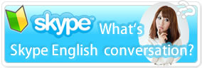 About online English conversation uses Skype